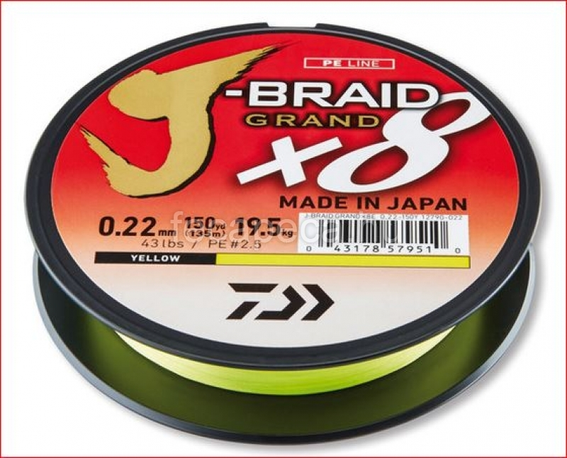 DAIWA J-BRAID GRAND X8 VILÁGOSSÁRGA 0,28MM 135M - 6 690,- Ft